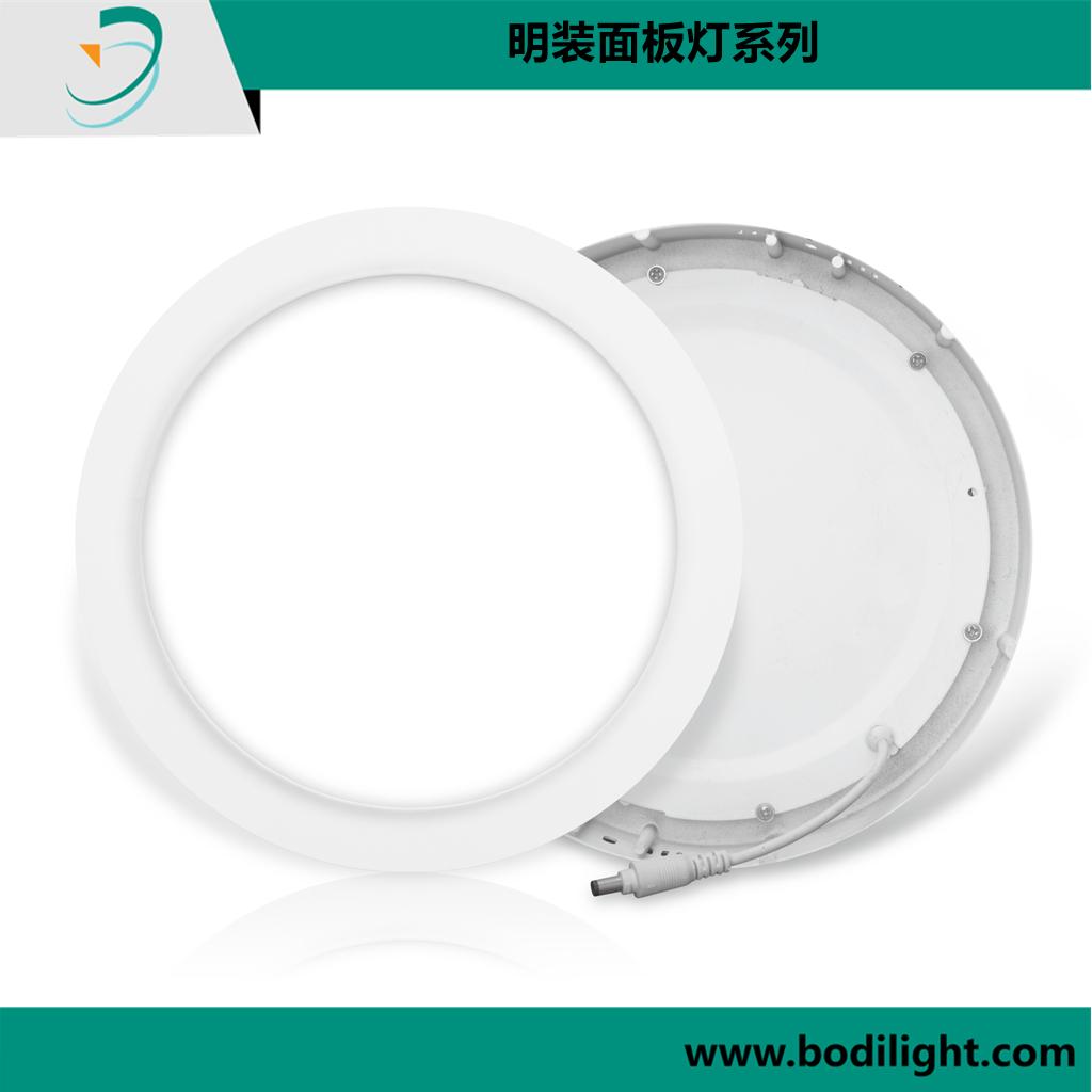 LED明装面板灯(圆形)