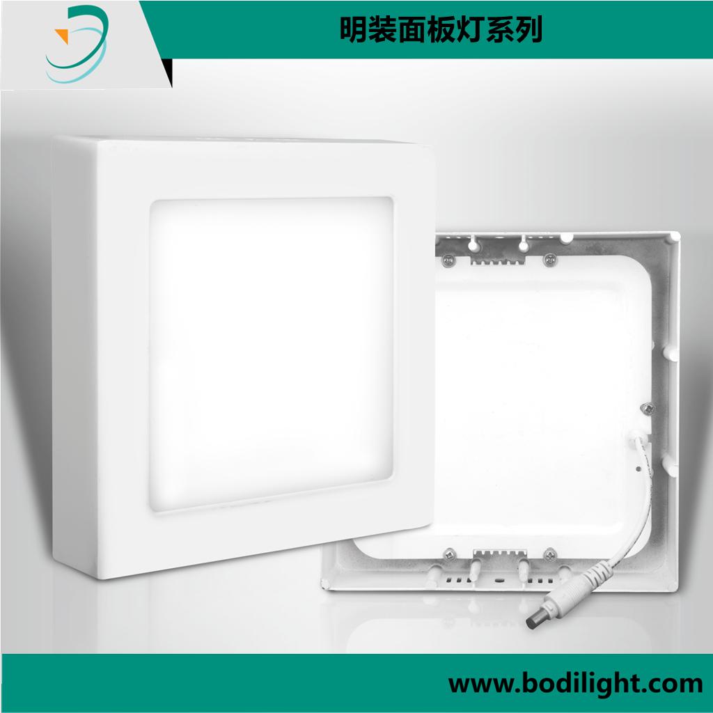 LED明装面板灯(方形)