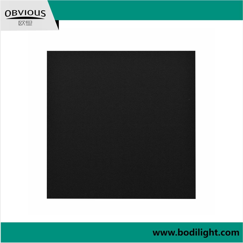 小间距LED模组屏