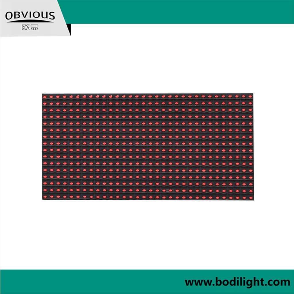 单双色系列LED模组