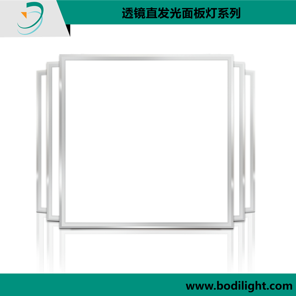 LED透镜直下式面板灯系列